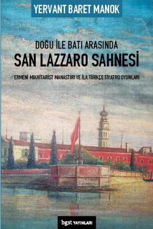 Ժամանակակից թուրքական թատրոնի առաջին նմուշները