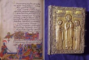 Մատենադարանում պահպանվող հայկական հնագույն ձեռագրեր