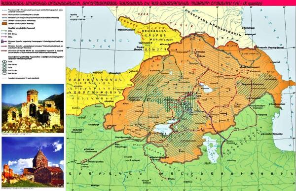 Հայաստանն արաբական արշավանքների, տիրապետության հաստատման և հայ ազատագրական պայքարի շրջանում (VII-IX դարեր)