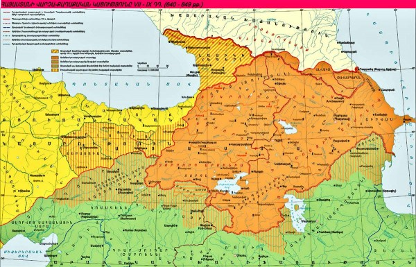 Հայաստանի վարչա-քաղաքական կացությունը VII-IX դդ. (640-849 թթ)