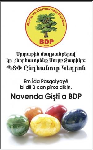 BDP'den Ermenice-Kürtçe kutlama