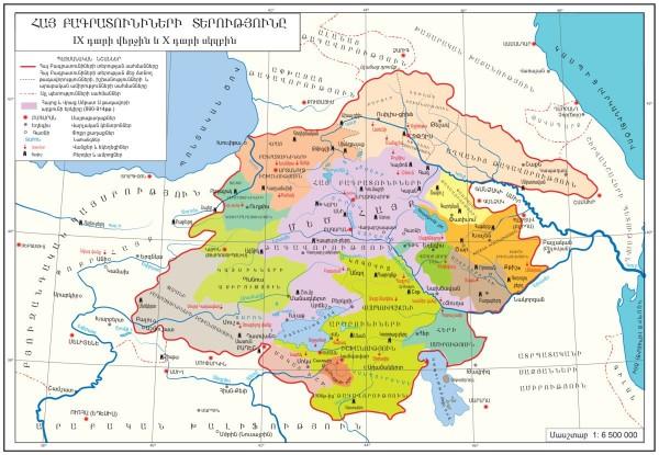 Հայ Բագրատունիների տերությունը  9-րդ դարի վերջին և10-րդ դարի սկզբին