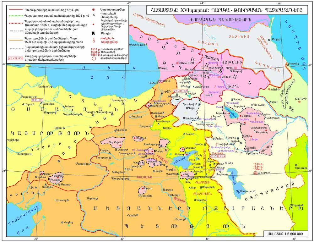 Հայաստանը 16-րդ դարում. Պարսկա-թուրքական պատերազմները