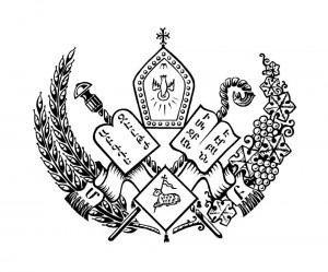 Պոլսո Հայոց պատրիարքություն