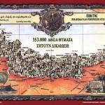 Տրապիզոնի հայկական վանքերն ու եկեղեցիները