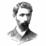 Աղեքսանդր Պետրոսեան