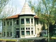 Թուրքիայի նախագահի հայկական նստավայրը