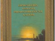 Հայերի ներդրումն Օսմանյան կայսրությունում