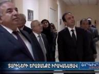 Օսման Բայդեմիր