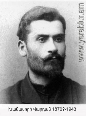 1231340973_Khanasori-Vardan-mec