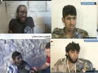 Սիրիացի ահաբեկիչները