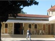 Vakif Koyu