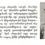 Սերոբ Աղբիւր