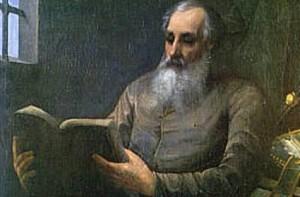 Sahak Partev