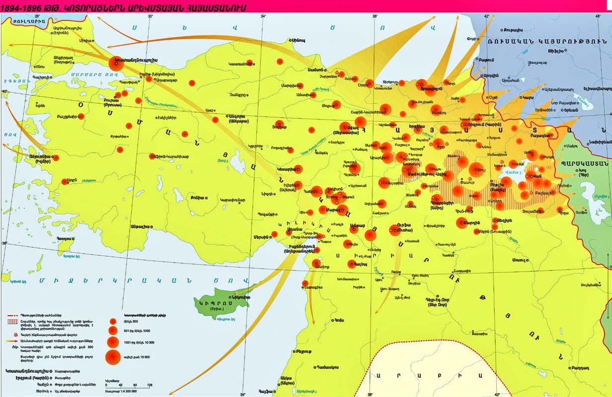 1894-1896 Batı Ermenilerinin toplu katliamları