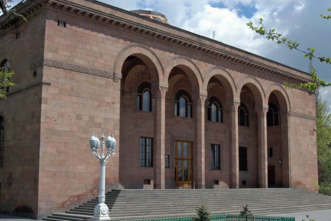 Ermenistan Ulusal Bilimler Akademisi