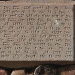 EC Yerevan, Erebuni, I. Argişti'nin çivi yazılı şehrin kuruluş kaydı, M.Ö. 782, bazalt (fotoğraf H. Simonyan)