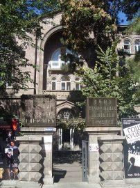 Ermenistan Tiyatro Sanatçıları Birliği