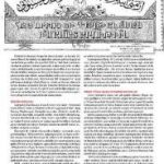Ermeni Etıbba Cemiyeti