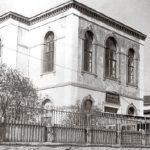 Dadyan Okulu'nun eski binası