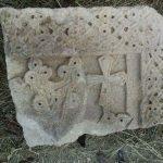 հայկական գերեզման