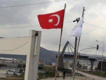 օսմանյան դրոշ