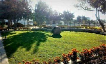 Ermeni Soykırımı Parkı