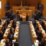Kıbrıs Parlamentosu